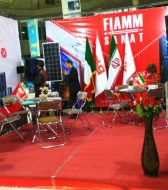 photo 2015 11 16 15 45 06 168x190 سومین نمایشگاه تخصصی الکامپ زنجان | یو پی اس | باتری