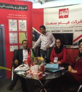 photo 2016 05 23 13 51 14 168x190 بیست و یکمین نمایشگاه نفت و گاز تهران   یو پی اس   باتری