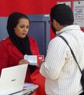 photo 2016 05 23 14 27 44 168x190 نمایشگاه تجهیزات پزشکی (ایران هلث) تهران   یو پی اس   باتری